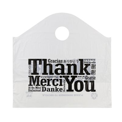 "AmerCareRoyal RPWB1918HD Wave Top Thank You Takeout Bags, Plastic, 19"" x 18"" x 9.5"", White - 500 / Case"